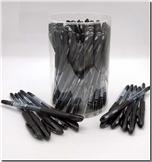 خرید کتاب 3 عدد خودکار مشکی پنتر 0.7 میلمتری semi gel از: www.ashja.com - کتابسرای اشجع