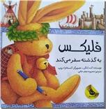 خرید کتاب 12 عدد مداد مشکی آریا از: www.ashja.com - کتابسرای اشجع