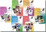 خرید کتاب مجموعه گیاهان دارویی و افزایش طول عمر سالم از: www.ashja.com - کتابسرای اشجع