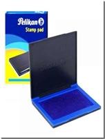 خرید کتاب استامپ رنگ آبی پلیکان از: www.ashja.com - کتابسرای اشجع