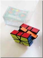 خرید کتاب مکعب روبیک حفره دار -  اشکال هندسی از: www.ashja.com - کتابسرای اشجع