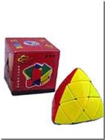 خرید کتاب روبیک حفره دار - مثلثی از: www.ashja.com - کتابسرای اشجع