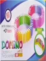 خرید کتاب دومینو 100 قطعه پلاستیکی از: www.ashja.com - کتابسرای اشجع