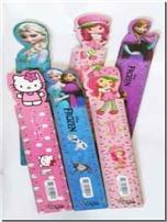 خرید کتاب 2 عدد خط کش 25 سانتی چوبی - طرح دخترانه از: www.ashja.com - کتابسرای اشجع