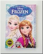 خرید کتاب دفتر سیمی یک خط 80 برگ - طرح السا و آنا از: www.ashja.com - کتابسرای اشجع