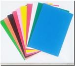 خرید کتاب مقوای رنگی کرکره ای از: www.ashja.com - کتابسرای اشجع