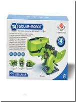 خرید کتاب کیت ساخت روبات دایناسور خورشیدی 4 در 1  کد 2125 از: www.ashja.com - کتابسرای اشجع