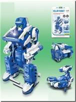 خرید کتاب کیت ساخت سه ربات خورشیدی  کد 2019 از: www.ashja.com - کتابسرای اشجع
