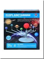 خرید کتاب مجموعه منظومه شمسی  کد 2135 از: www.ashja.com - کتابسرای اشجع