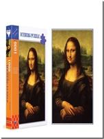 خرید کتاب پازل هزار تکه مونالیزا از: www.ashja.com - کتابسرای اشجع