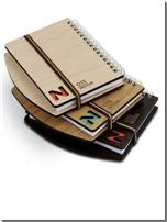 خرید کتاب دفتر یادداشت چوبی لبه دار - کوچک از: www.ashja.com - کتابسرای اشجع