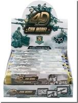 خرید کتاب پازل سه بعدی پلاستیکی ساختنی اسلحه کد 4D-800 از: www.ashja.com - کتابسرای اشجع