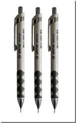 خرید کتاب مداد نوکی 0.9 گرافیک از: www.ashja.com - کتابسرای اشجع