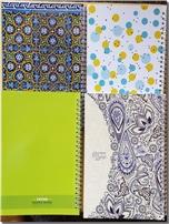 خرید کتاب دفتر سیمی یک خط 80 برگ از: www.ashja.com - کتابسرای اشجع