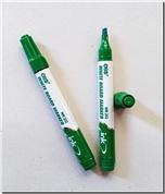 خرید کتاب ماژیک وایتبرد تخت سبز sms از: www.ashja.com - کتابسرای اشجع