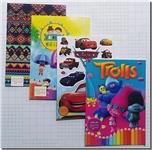 خرید کتاب دفتر نقاشی 50 برگ از: www.ashja.com - کتابسرای اشجع