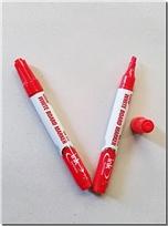 خرید کتاب ماژیک وایتبرد تخت قرمز sms از: www.ashja.com - کتابسرای اشجع