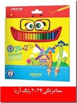 خرید کتاب مدادرنگی 24+2 رنگ آریا  کد 3017 از: www.ashja.com - کتابسرای اشجع