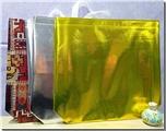 خرید کتاب ساک دستی پلیمری - بزرگ از: www.ashja.com - کتابسرای اشجع