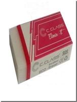 خرید کتاب 2 عدد پاک کن سایز متوسط C.CLASS از: www.ashja.com - کتابسرای اشجع