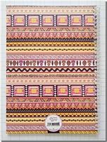 خرید کتاب دفتر 80 برگ سیمی رحلی از: www.ashja.com - کتابسرای اشجع