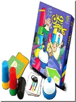 خرید کتاب بازی کاپوچین از: www.ashja.com - کتابسرای اشجع