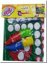 خرید کتاب بازی منچ و مارپله - سایز بزرگ از: www.ashja.com - کتابسرای اشجع