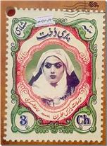 خرید کتاب پری دخت - پریدخت از: www.ashja.com - کتابسرای اشجع