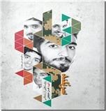 خرید کتاب سربلند - شهید حججی از: www.ashja.com - کتابسرای اشجع
