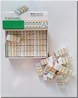 خرید کتاب 2 عدد پاک کن بزرگ رافائل از: www.ashja.com - کتابسرای اشجع