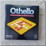 خرید کتاب بازی فکری اتلو 6*6 کوچک مربع - othello از: www.ashja.com - کتابسرای اشجع
