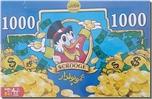 خرید کتاب بازی فکری عمو پولدار از: www.ashja.com - کتابسرای اشجع