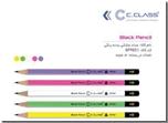 خرید کتاب 12 عدد مداد مشکی بدنه رنگی سی کلاس از: www.ashja.com - کتابسرای اشجع