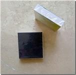خرید کتاب بسته کاغذ یادداشت مربع 200 برگی از: www.ashja.com - کتابسرای اشجع