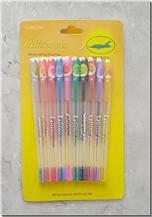 خرید کتاب ست 10 عددی خودکار رنگی میوه ای هیپو از: www.ashja.com - کتابسرای اشجع