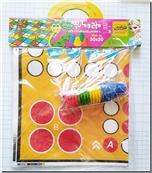 خرید کتاب بازی فکری منچ و مارپله دایکاتی 50*50 از: www.ashja.com - کتابسرای اشجع