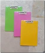 خرید کتاب تخته شاسی ساده الوان از: www.ashja.com - کتابسرای اشجع
