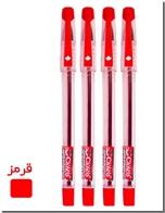 خرید کتاب 2 عدد خودکار 1 میلیمتری کنکو - قرمز از: www.ashja.com - کتابسرای اشجع
