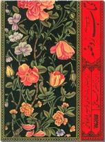 خرید کتاب کتاب روضه - روضه الشهدا از: www.ashja.com - کتابسرای اشجع