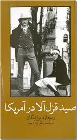 خرید کتاب صید قزل آلا در آمریکا از: www.ashja.com - کتابسرای اشجع