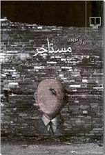 خرید کتاب مستاجر از: www.ashja.com - کتابسرای اشجع