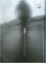 خرید کتاب سلوک - جیبی از: www.ashja.com - کتابسرای اشجع
