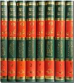 خرید کتاب امام علی از: www.ashja.com - کتابسرای اشجع