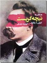 خرید کتاب هنگامی که نیچه گریست از: www.ashja.com - کتابسرای اشجع