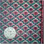 خرید کتاب عاشقانه های فروغ فرخزاد از: www.ashja.com - کتابسرای اشجع