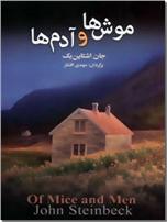 خرید کتاب موش ها و آدم ها از: www.ashja.com - کتابسرای اشجع