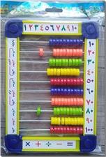 خرید کتاب چرتکه فلزی آموزش ریاضی از: www.ashja.com - کتابسرای اشجع