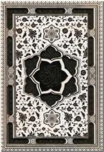 خرید کتاب قرآن کریم سفید وزیری سه لتی از: www.ashja.com - کتابسرای اشجع