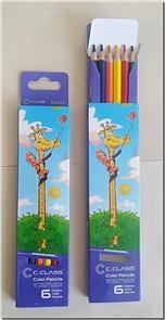 خرید کتاب مدادرنگی 6 رنگ جعبه مقوایی سی کلاس از: www.ashja.com - کتابسرای اشجع