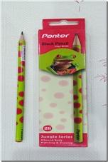 خرید کتاب 12 عدد مداد مشکی طرح حشرات پنتر از: www.ashja.com - کتابسرای اشجع